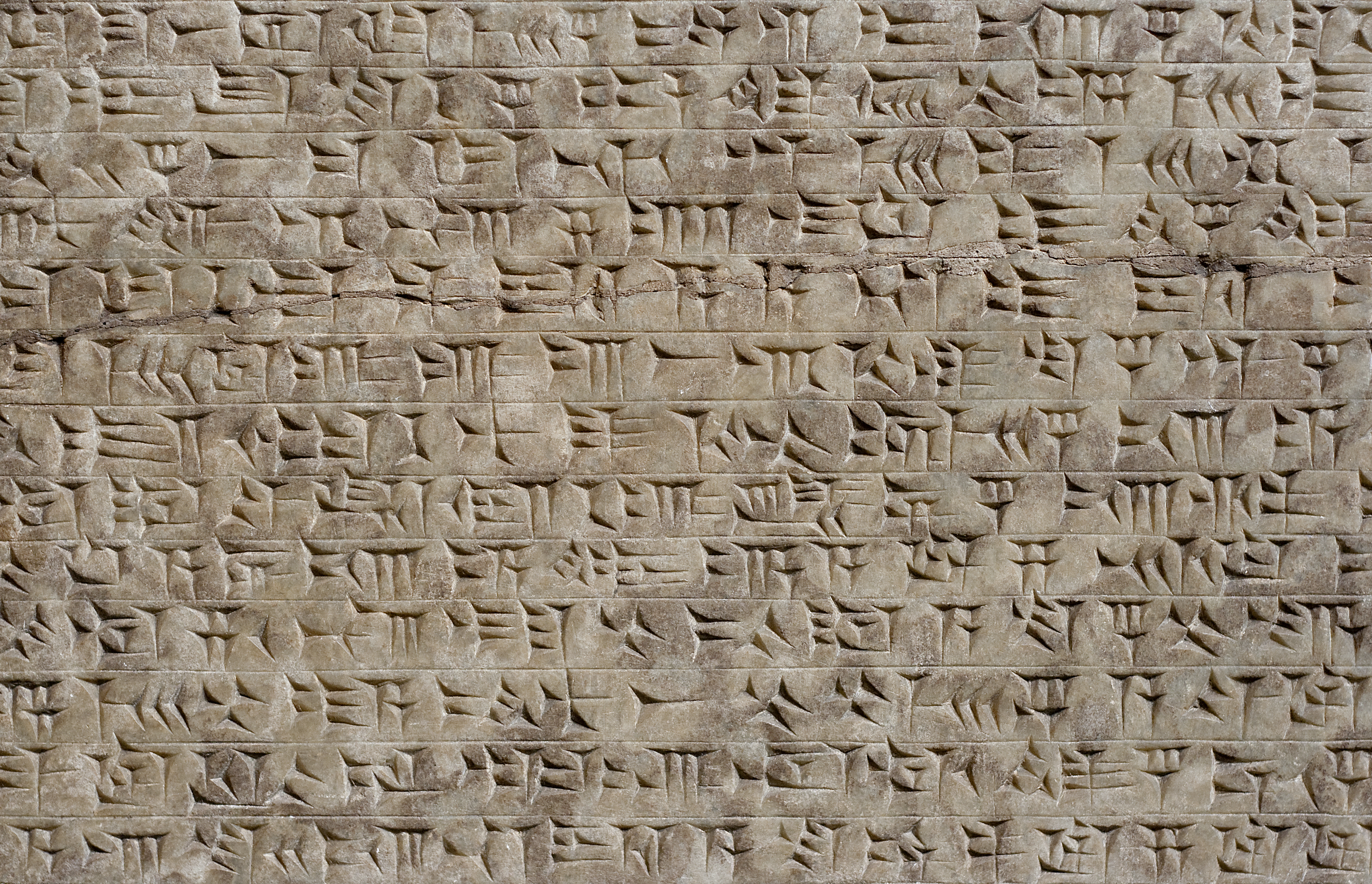 Anon. (The Babylonian Deluge)