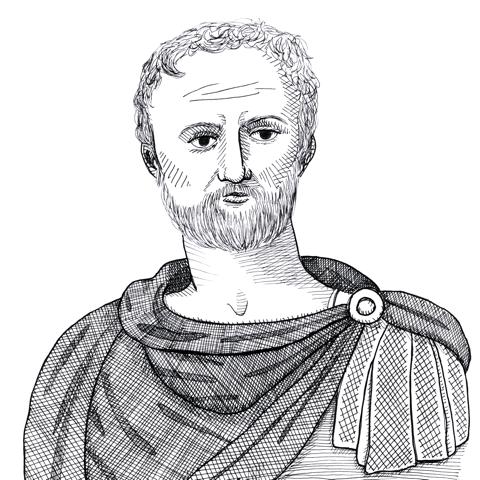Gaius Plinius Caecilius Secundus (Pliny)