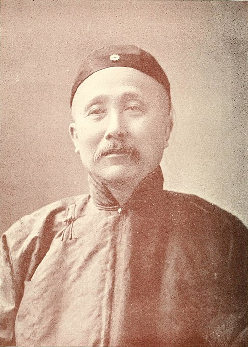 Wu Ting Fang
